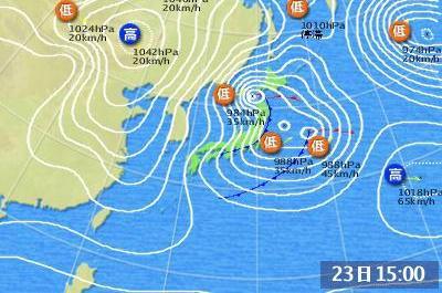 寒〜い春1番の天気図 ダブル寒冷前線なんですが、